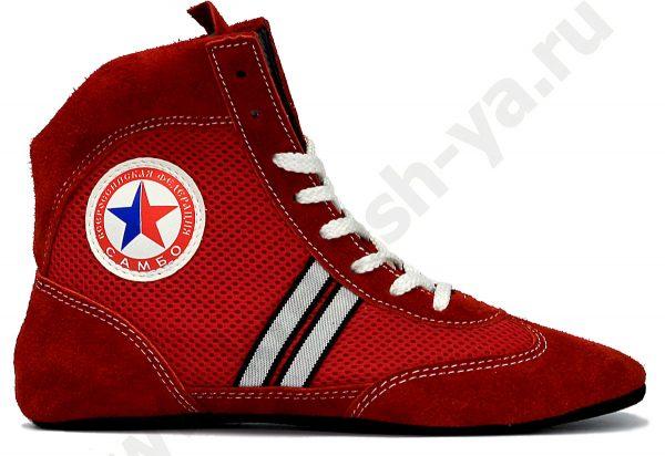 обувь для борьбы САМБО