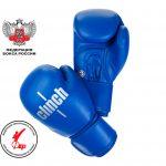 perchatki_bokserskie_clinch_olimp_sinie